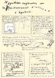 Hypothèse sur le fonctionnement d'Internet à Kpalimé, par Elise